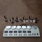 HJ-6A多頭恒溫磁力攪拌器