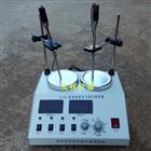 HJ-2A雙頭恒溫磁力攪拌器