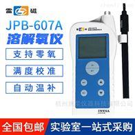 上海雷磁溶解氧测定仪JPB-607A