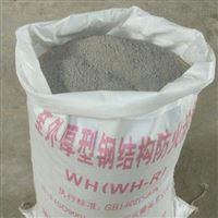防火型厚型钢结构防火涂料用途