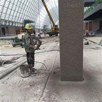 齐全韶关市供应室内厚型钢结构防火涂料