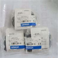 E3Z欧姆龙OMRON光电传感器
