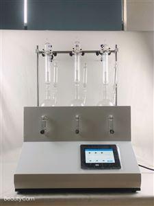 智能冰浴一体蒸馏仪