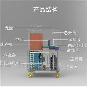 DLSB-2 20/80低温冷阱