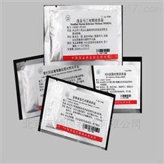 135016梭菌增菌对照培养基