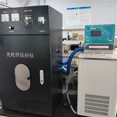 小容量光化学反应仪CY-GHX-AC光降解反应釜