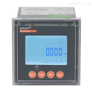 PZ72L-DE/C直流屏专用直流电测仪表