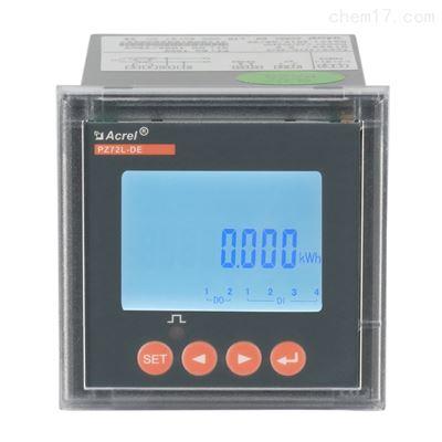 PZ72L-DE/C安科瑞低压出线柜数显表
