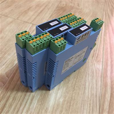 MS7317B热电偶输入隔离报警设定器