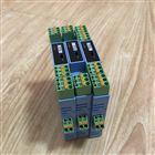 MS7316B直流电压输入隔离报警设定器