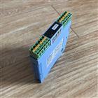 MS7018开关量输入隔离器