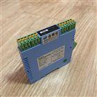 热电偶或热电阻输入信号隔离器(二入二出)