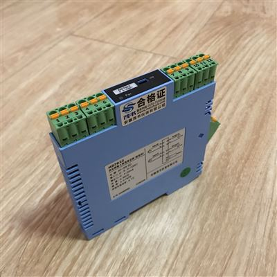 MS7054直流信号隔离器(二入二出)
