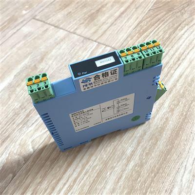 MS7053T信号隔离器(一路输出回路供电,一入二出)