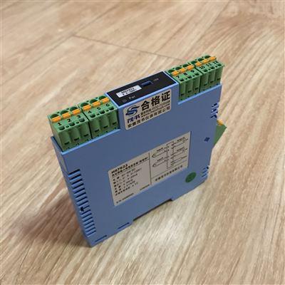 MS7057信号隔离器(输出回路供电 二入二出)