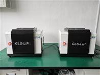 GLS-GLP可控湿度露点发生器