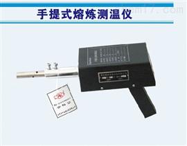 W330手提式熔炼测温仪