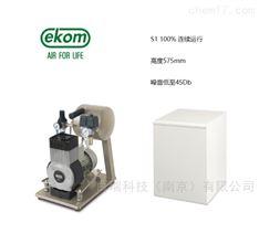 GCMS气质联用仪空压机系统