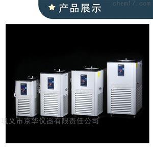 DLSB-2 50/20快速制冷循環冷卻水設備