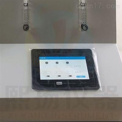 YSO2-3上海中药材二氧化硫测定仪