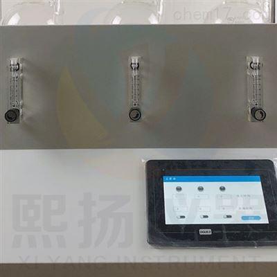 YSO2-3天津中药材二氧化硫检测仪