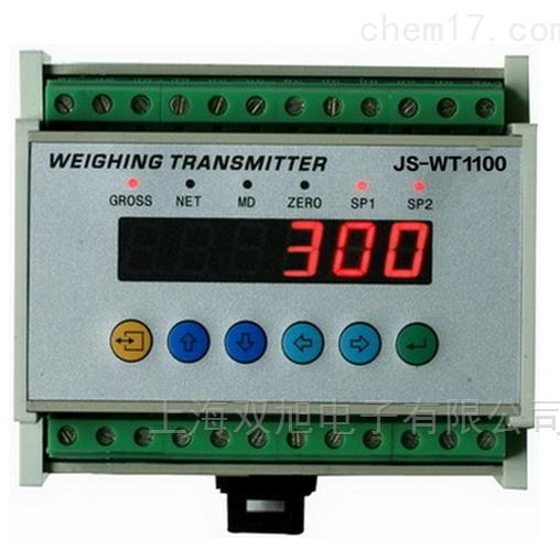 WT1100称重仪表