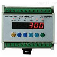 WT1100稱重儀表