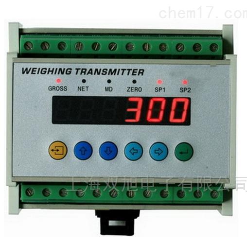 300A数字称重变送器