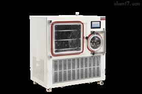 CTFD-50S中试系列冻干机