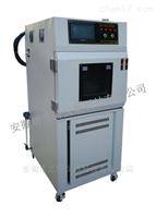 SN--66T單管氙燈老化試驗箱
