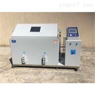 KD-120D觸摸式鹽霧測試機價格