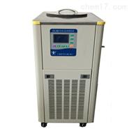上海亚荣低温冷却液循环泵