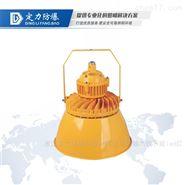 悬挂式防爆灯150W100W50WLED防爆工厂灯