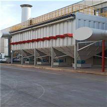 印刷厂车间粉尘处理环保设备