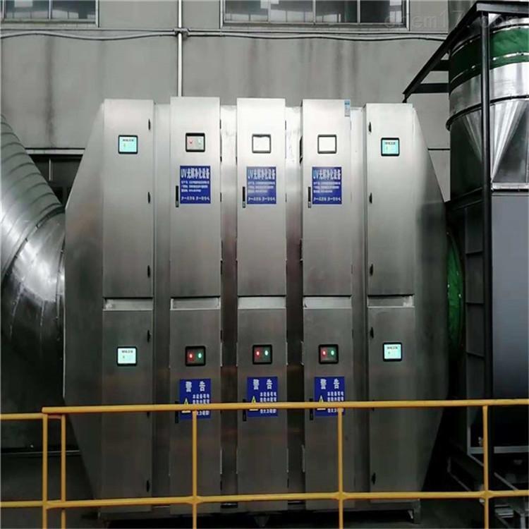 UV光氧活性炭设备