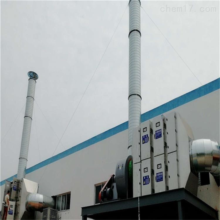 塑料厂注塑机废气处理环保设备厂家