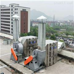 塑料行业注塑机废气烟气处理设备厂家