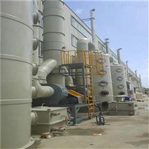 扬州废气处理厂家