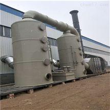 酸洗废气净化处理设备