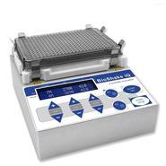 QInstruments BioShake iQ高速热震仪
