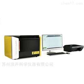 ScopeX CSA 660RoHS分析仪