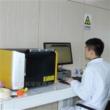 ScopeX GOLD1台式贵金属分析仪 LANScientific/浪声