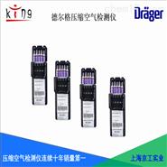 乙酸检测管