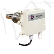485型管道式臭氧变送器