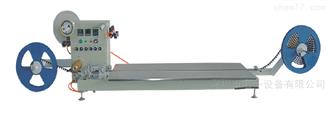 HY-86半自動SMD編帶包裝機