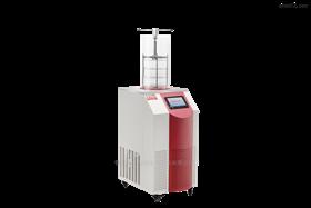 立式压盖型12T国产血清、血浆冷冻干燥机