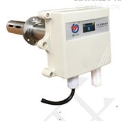 管道式臭氧变送器 模拟量型