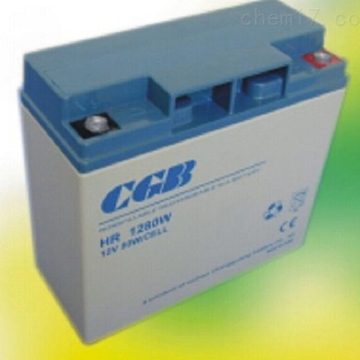 CGB长光蓄电池HR1280W原装正品