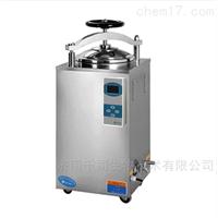 LS-75HD立式高压蒸汽灭菌器/锅