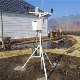 JTGK-301工矿区域自动气象观测仪